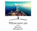 מסך מחשב גדול במחיר קטן? הכירו את הHKC C7000
