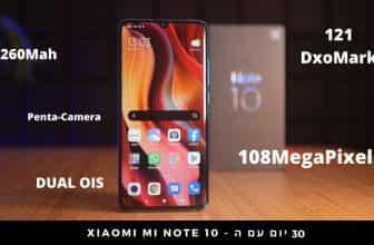 Xiaomi MI NOTE 10 – יותר ממצלמה!
