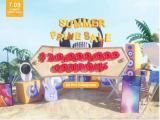 סייל הקיץ של BANGGOOD! (האתר עם ביטוח המכס!)
