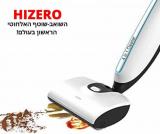 Hizero – מכשיר הניקוי המהפכני הגיע לישראל! סקירה מקדימה וקופון בלעדי!