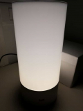 תאורת מיטה חכמה של שיאומי – Xiaomi Yeelight Bedside lamp