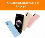 XIAOMI REDMI NOTE 5 – הסמארטפון הכי משתלם! למה כדאי ואיפה קונים?