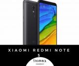 סמארטפון Xiaomi Redmi Note 5 במתנה!