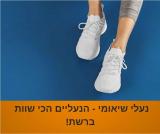 נעלי שיאומי – הנעלים הכי טובות ברשת! כל הדגמים – במדריך אחד! (וגם סקירת דגם AMAZFIT החדש! עם סוליה של GOODYEAR!)