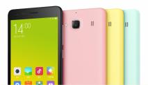 Xiaomi Redmi 2 – מדריך שיפור ספיקר ועוד