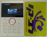 iFcane E1 טלפון ב55 שקלים בלי משחקים!