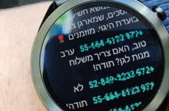 שעון חכם TicWatch C2 – סקירה